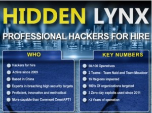 hidden-lynx-640x475
