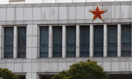 «Además, China prohibió hoy el uso del sistema operativo Windows 8 en las computadoras de los funcionarios públicos del país por motivos de seguridad informática, después del cierre de Windows […]